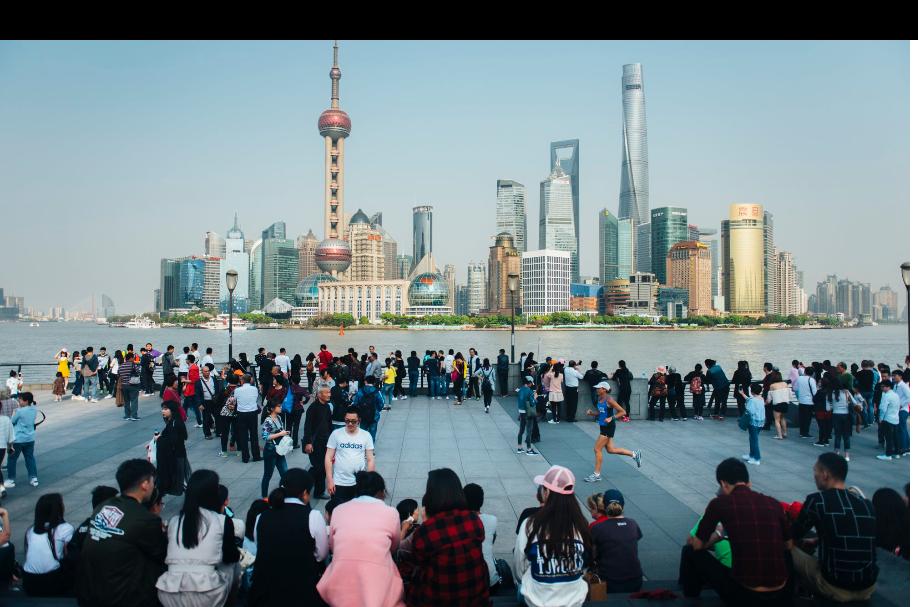 Mina in Shanghai